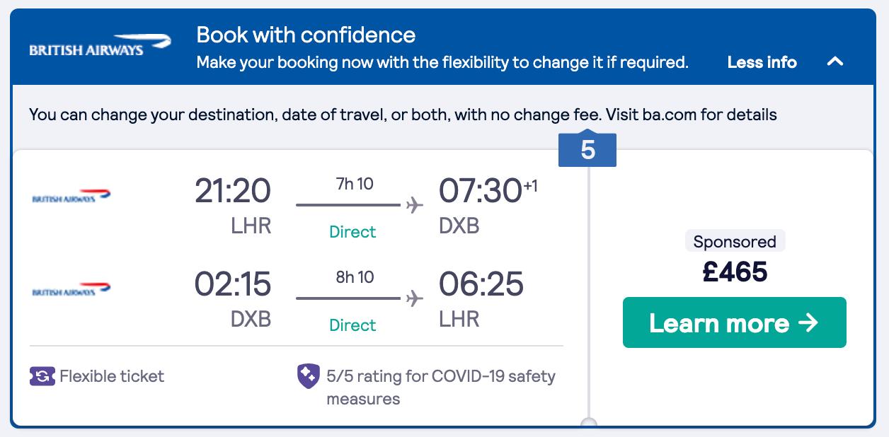 Itinerary Plus dropdown