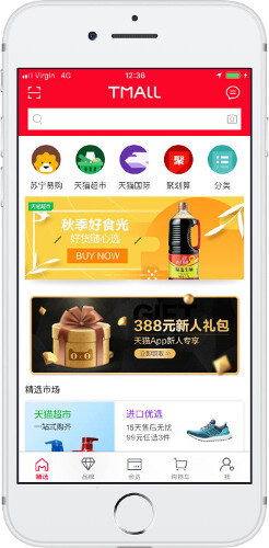 Alibaba's Tmall app on an iPhone